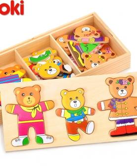 小熊换衣服游戏益智早教木制质拼板玩具