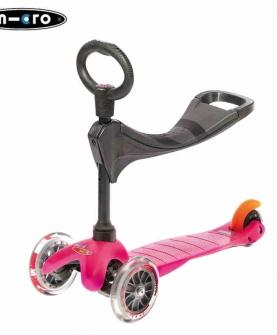 迷你三合一儿童三轮滑板车