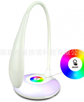 BS-S10-A幻彩触摸LED护眼灯