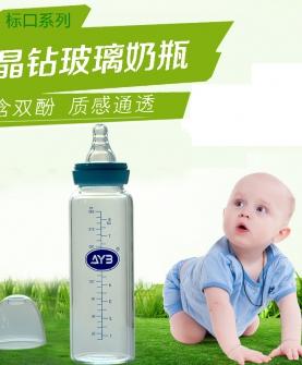 婴幼儿宝宝玻璃标口奶瓶