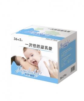 一次性防溢乳垫