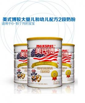 2段配方奶粉