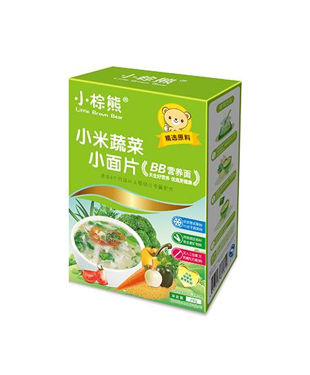 小棕熊小饅頭小米蔬菜小面片代理,樣品編號:46084