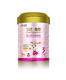金装配方羊奶粉3段