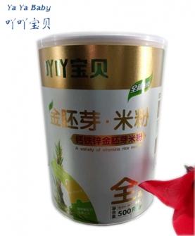 *500克钙铁锌金胚芽米粉