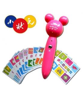 幼儿早教点读笔 粉色