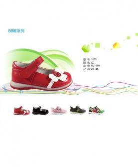 bb鞋系列