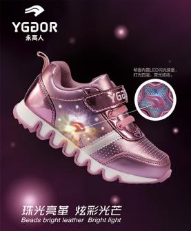 用高人跑步鞋(带LED闪光灯)