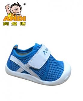 春季新品宝宝学步鞋(蓝色)