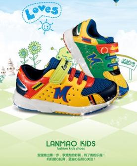 儿童跑步鞋