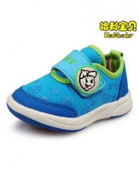 儿童跑步鞋(蓝色)