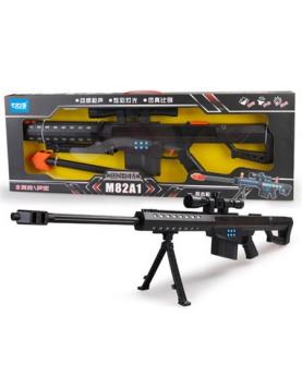电动红外线冲锋枪