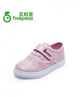 儿童休闲鞋(粉红色)