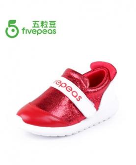 时尚慢跑鞋