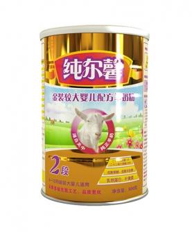 金装配方羊奶粉2段800g