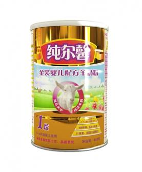 金装配方羊奶粉1段800g