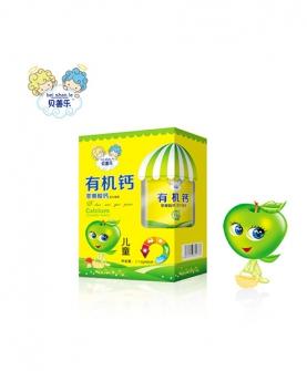 苹果酸有机钙