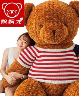 泰迪熊毛绒玩具布娃娃