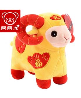 毛绒玩具小羊玩偶公仔