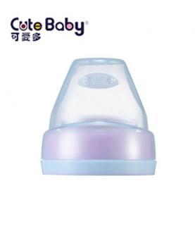 奶瓶配件 卫生防尘盖+螺牙