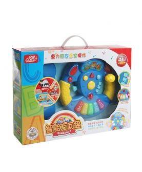 星融儿童方向盘玩具套