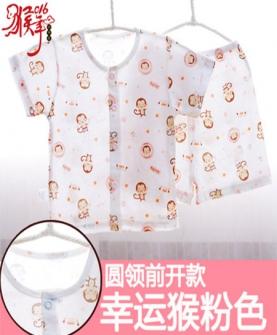 婴儿短袖内衣套装