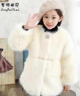 韩版女童毛毛大衣
