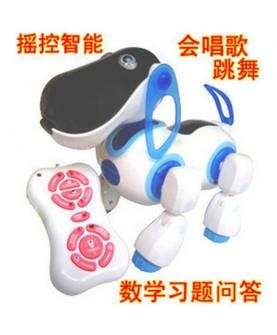 智能机器狗玩具