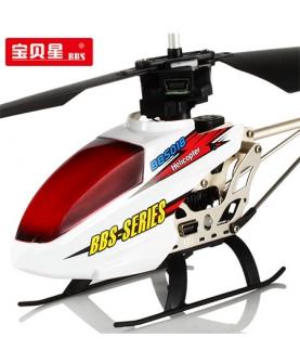 遥控直飞机升机玩具