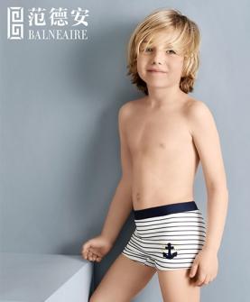 平角游泳裤