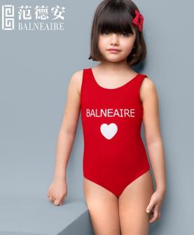 可爱防晒儿童泳衣