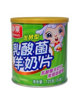 乳酸菌羊奶片