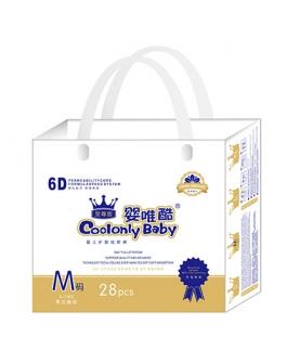 6d婴儿护理尿裤
