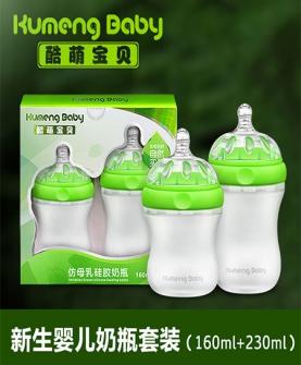 硅胶奶瓶套装