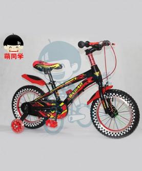 小捷豹儿童自行车