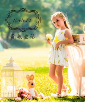 女童夏季清凉纱裙