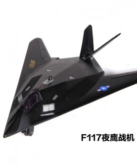 F117A夜鹰战机模型玩具