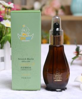 抚纹橄榄油50ml
