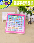 儿童ipad平板学习机