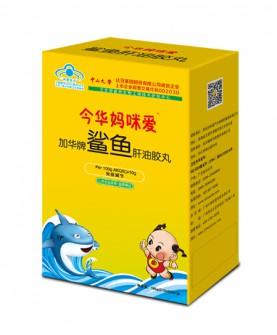 鲨鱼肝油胶丸