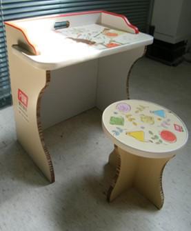 儿童套装桌椅