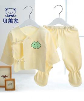 秋季新款新生婴儿内衣套装