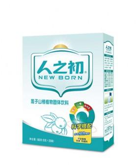 莲子山楂植物固体饮料160g盒装
