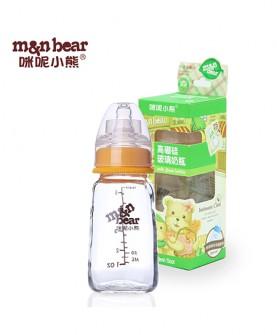 安全防摔防胀气奶瓶150ml