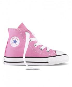 高帮帆布粉色女童鞋
