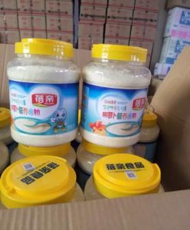 800克营养米粉