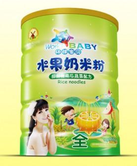 猕猴桃-水果奶米粉