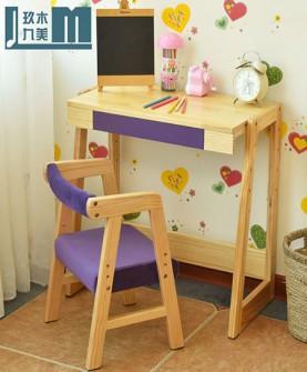 儿童书桌学习桌椅套装