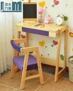 玖木九美儿童书桌学习桌椅套装