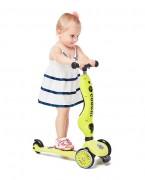 英国COOGHI(酷骑) Velo Kids 系列多功能儿童滑板车